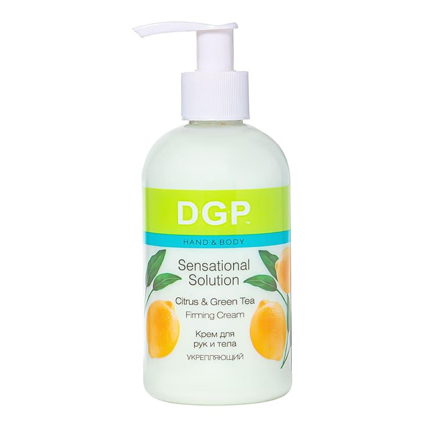 DOMIX DGP Sensational Solution Успокаивающий крем для рук и тела