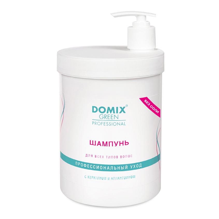 "DOMIX DGP SHAMPOO ""SALT FREE"" Шампунь для всех типов волос ""Без соли"""