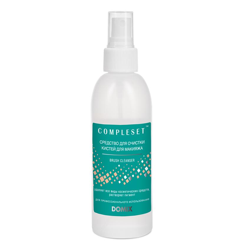 DOMIX CT Средство для очистки кистей для макияжа