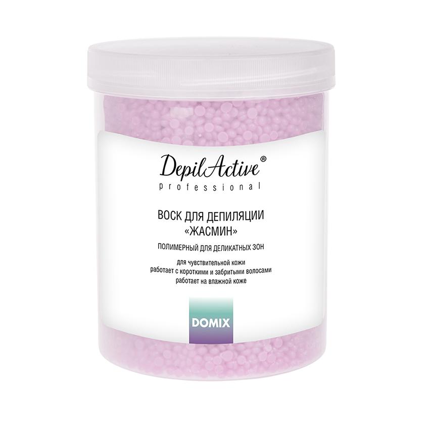 DOMIX DAP Воск для депиляции ЖАСМИН полимерный в гранулах для деликатных зон