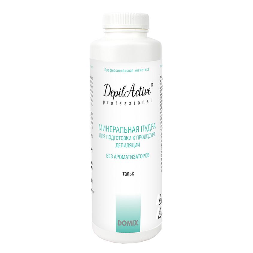 Купить DOMIX DAP Минеральная пудра для подготовки к процедуре депиляции без ароматизаторов