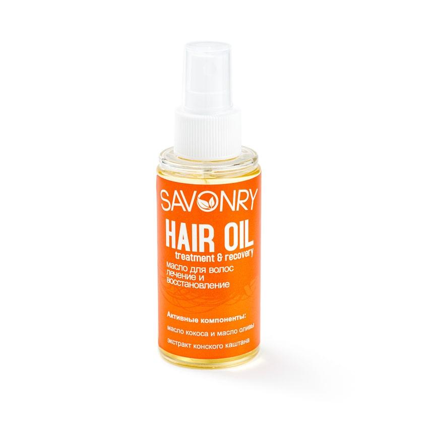 SAVONRY Масло для волос Лечение и восстановление