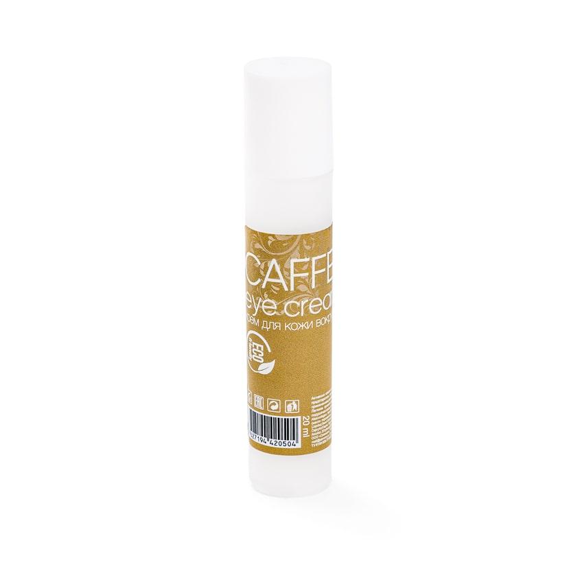 SAVONRY Крем для кожи вокруг глаз Caffeine