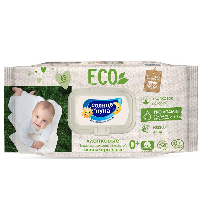 Купить СОЛНЦЕ И ЛУНА Влажные салфетки для детей с экстрактом липы