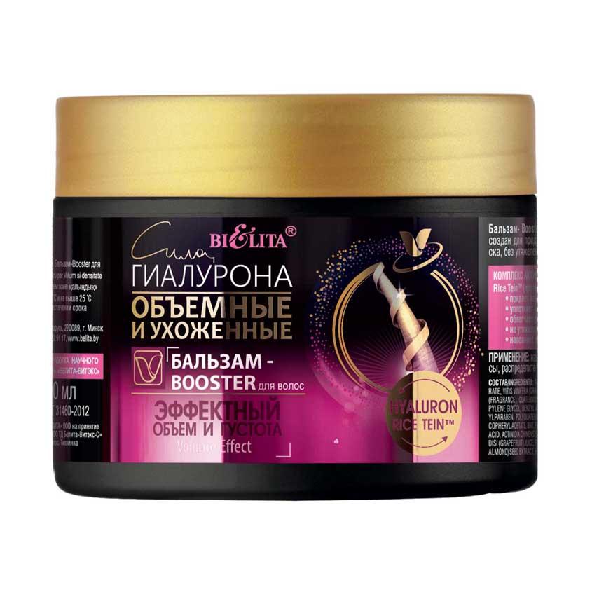 Купить БЕЛИТА Сила Гиалурона Бальзам-Booster для волос Эффектный объем и густота