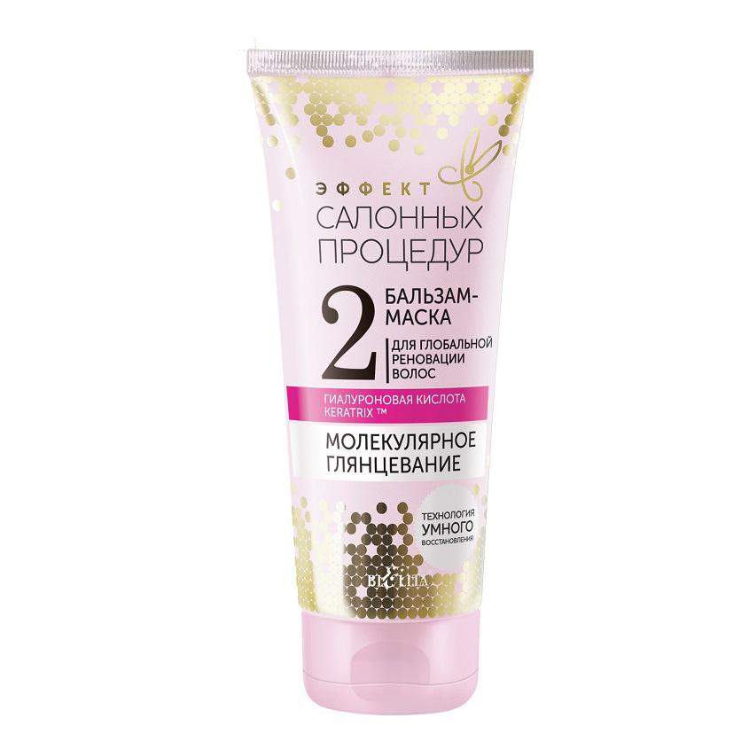 Купить БЕЛИТА ЭСП Бальзам-маска для глобальной реновации волос Молекулярное глянцевание