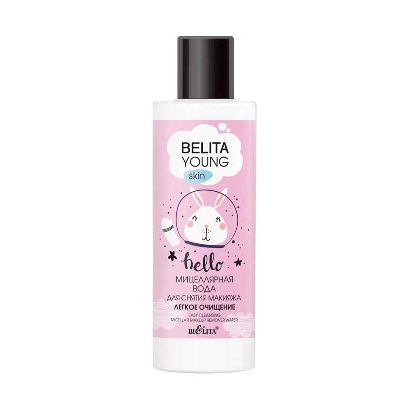 Купить БЕЛИТА YOUNG SKIN «Безупречное сияние» Мицеллярная вода для снятия макияжа Легкое очищение