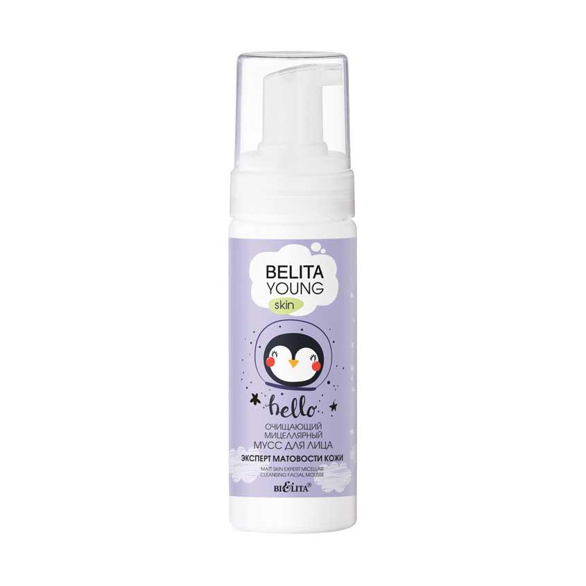 БЕЛИТА YOUNG SKIN «Безупречное сияние» Очищающий мицеллярный мусс для лица Эксперт матовости кожи