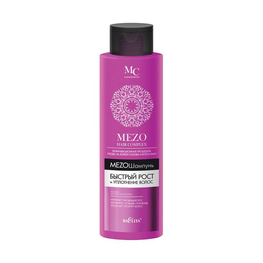 БЕЛИТА MEZO HAIRcomplex Мезошампунь Быстрый рост и Уплотнение волос