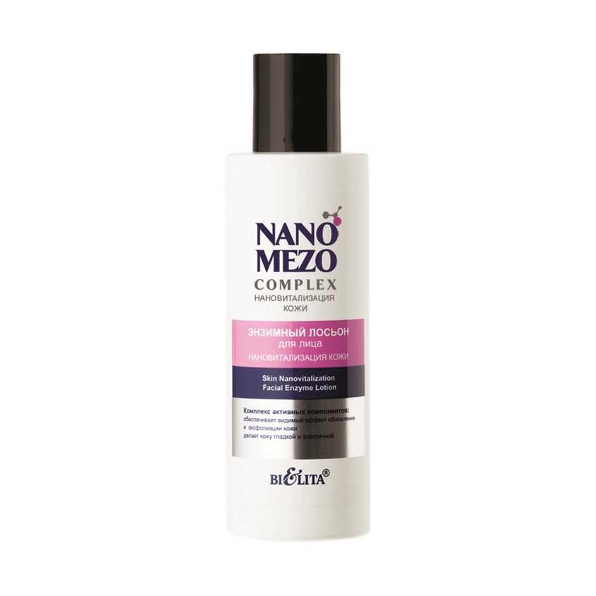БЕЛИТА NANOMEZOComplex Энзимный лосьон для лица Нановитализация кожи