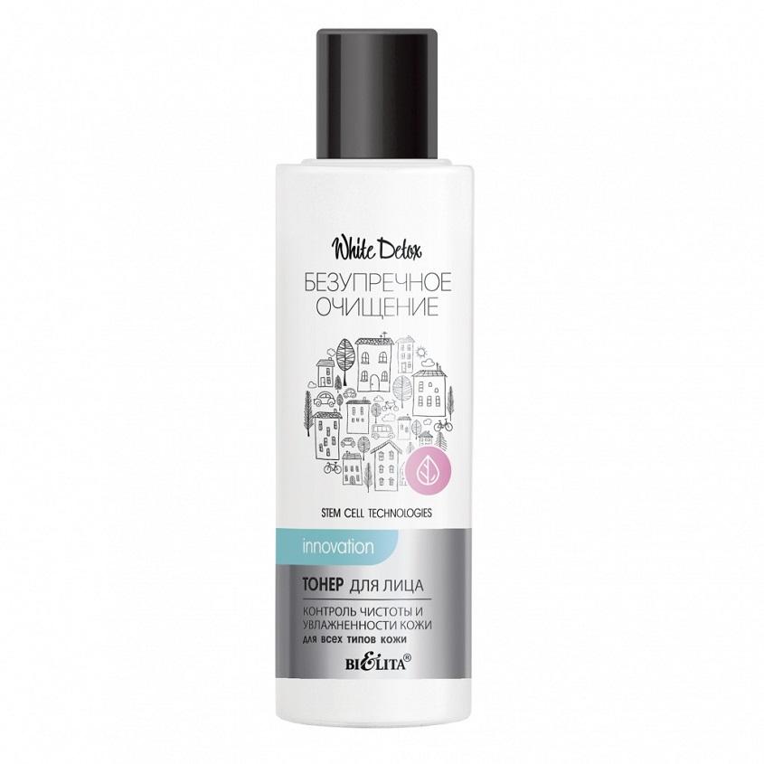 БЕЛИТА White Detox «Безупречное очищение» Тонер для лица для всех типов кожи Контроль чистоты и увлажненности кожи