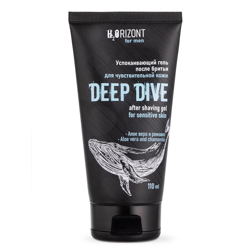 """VILSEN Успокаивающий гель после бритья DEEP DIVE для чувствительной кожи """"H2ORIZONT for men"""""""