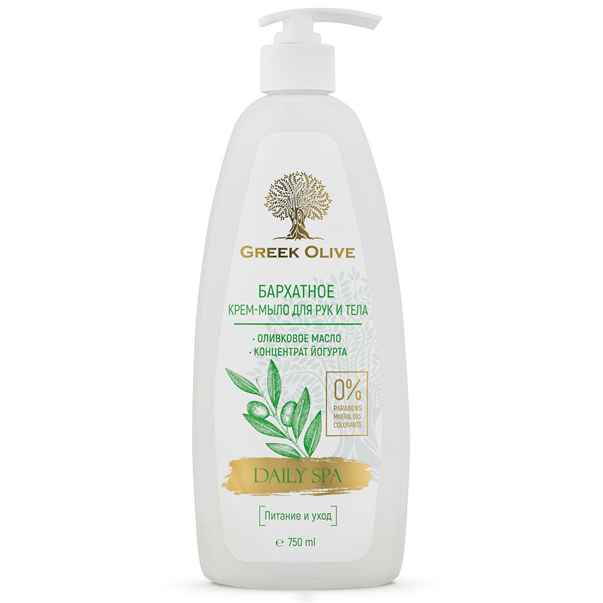 """VILSEN Бархатное крем-мыло для рук и тела с оливковым маслом и концентратом йогурта """"Greek Olive"""""""