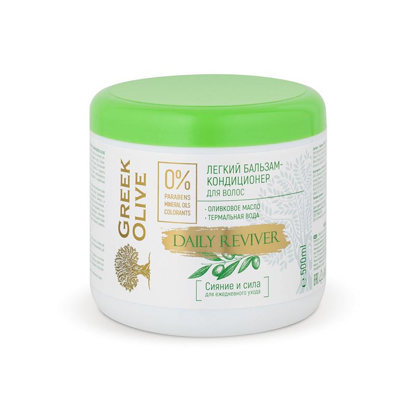 """VILSEN Легкий бальзам-кондиционер для волос с оливковым маслом и термальной водой """"Greek Olive"""""""