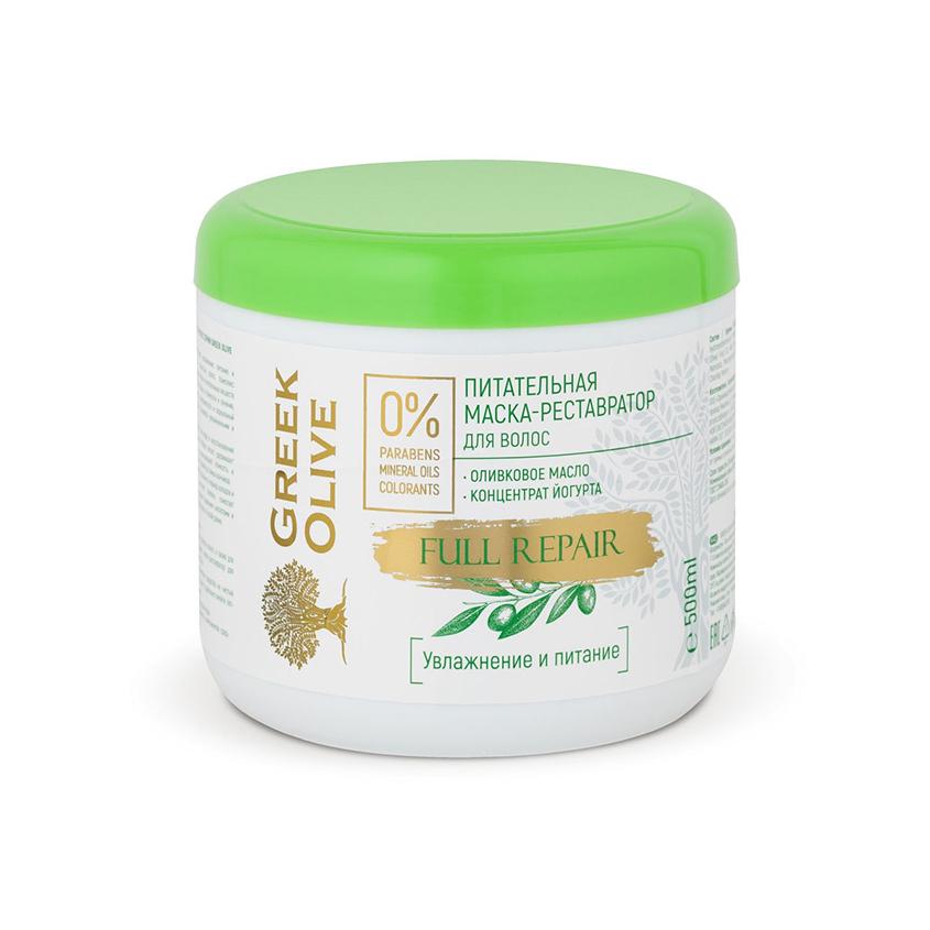 """VILSEN Питательная маска-реставратор для волос с оливковым маслом и концентратом йогурта """"Greek Olive"""""""
