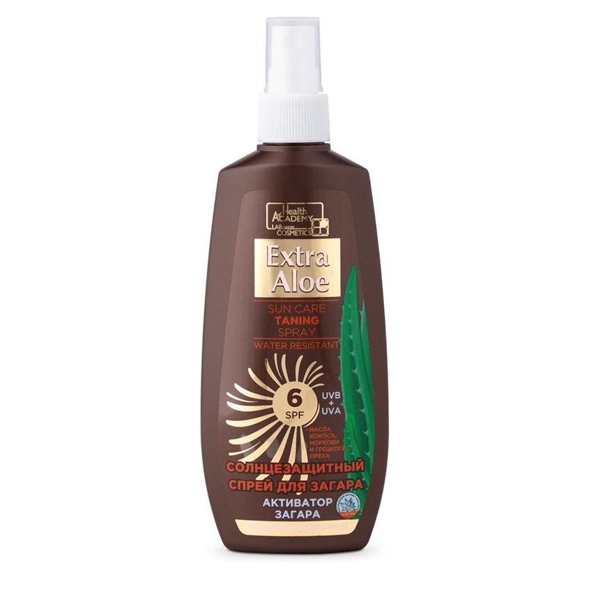 VILSEN Спрей для загара с экстрактом алоэ и пантенолом SPF6 Extra Aloe