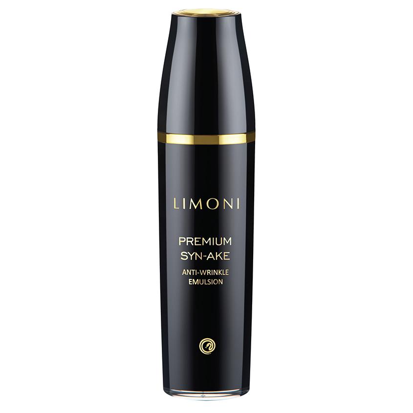 LIMONI эмульсия для лица Premium Syn-Ake