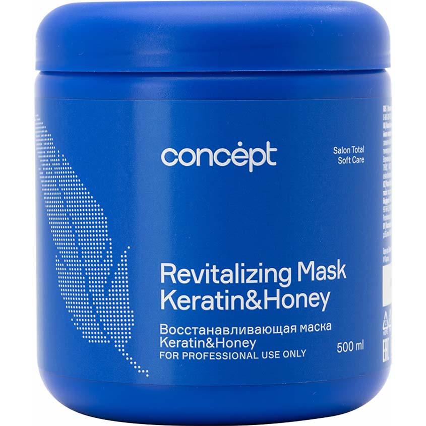 CONCEPT Маска Интенсивное восстановление Keratin&Honey Repair Mask