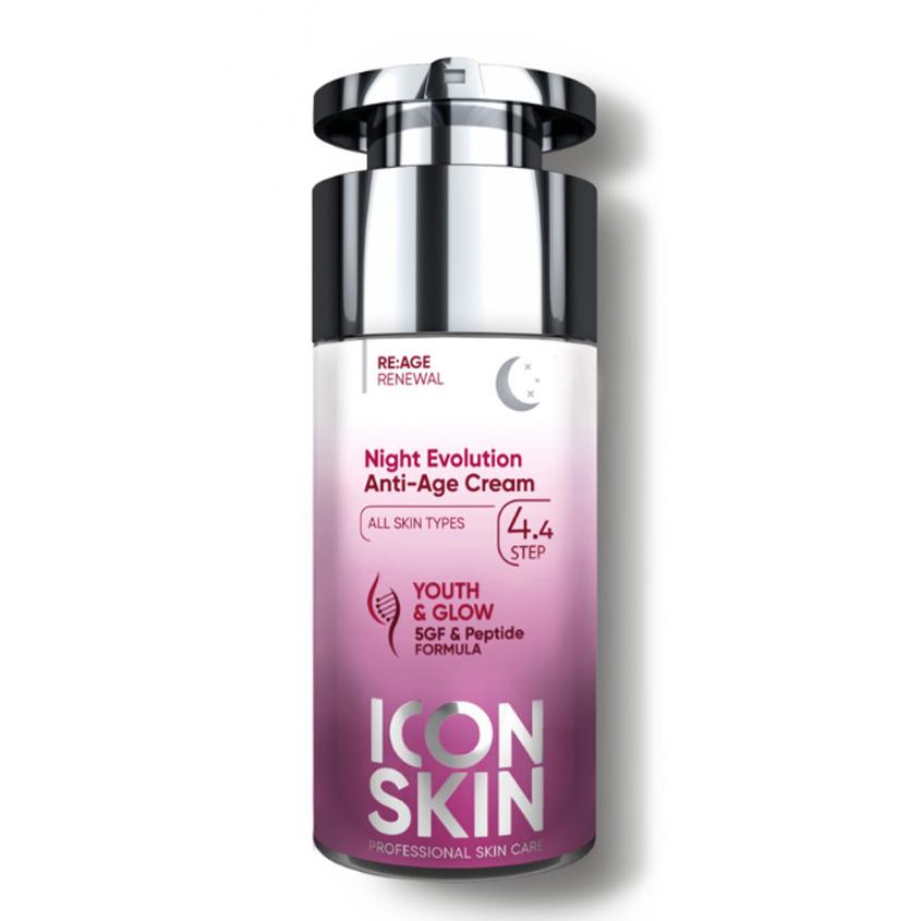 ICON SKIN Ночной омолаживающий крем с пептидами и факторами роста Night Evolution
