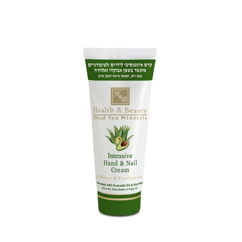 Купить HEALTH&BEAUTY Мультивитаминный крем для рук и ногтей Авокадо&Алоэ Вера