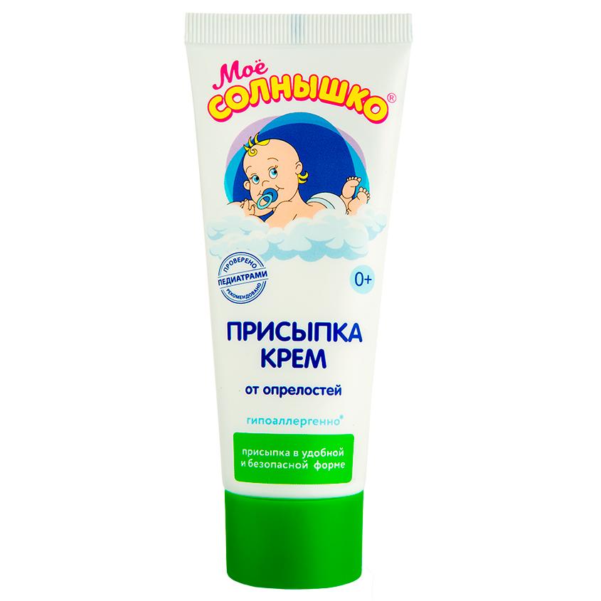МОЁ СОЛНЫШКО Присыпка-крем для детей