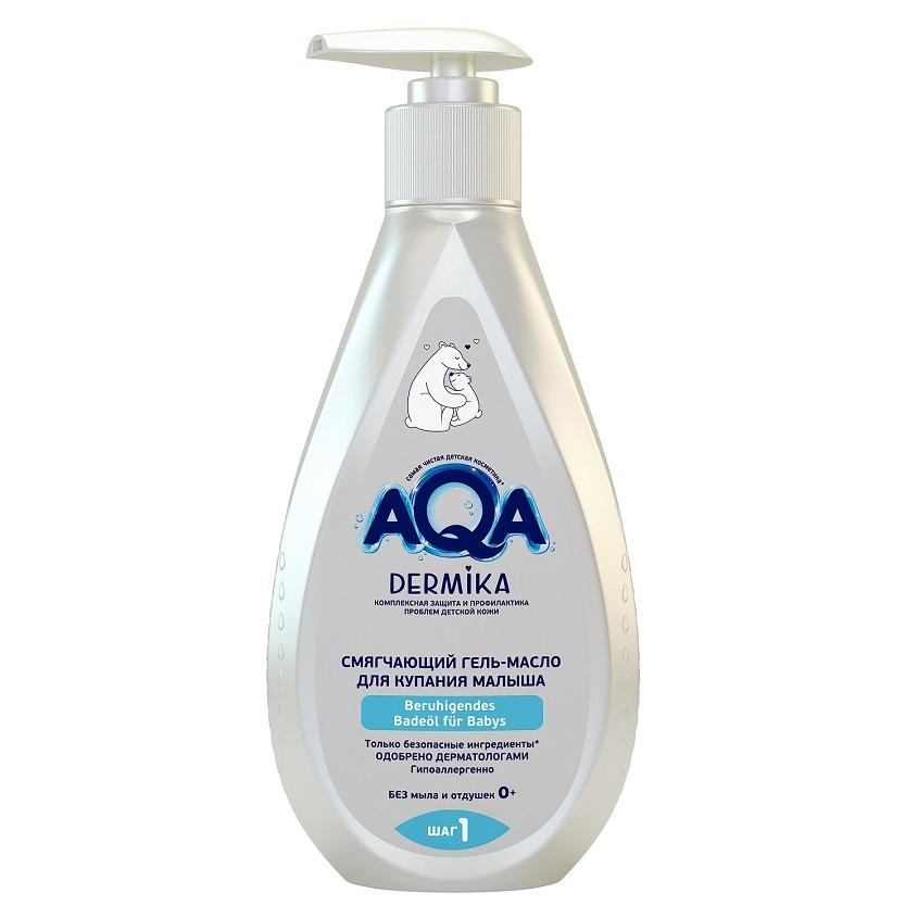 AQA DERMIKA Смягчающий гель-масло для купания малыша