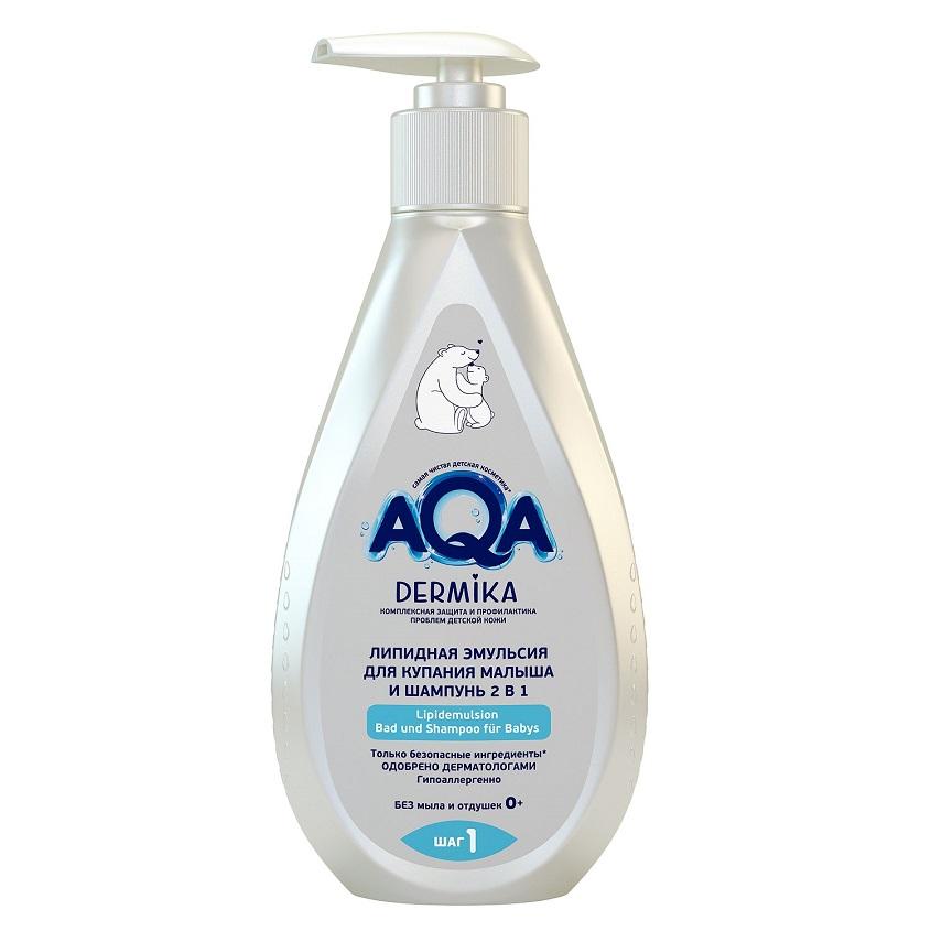 AQA DERMIKA Липидная эмульсия для купания малыша и шампунь 2 в 1