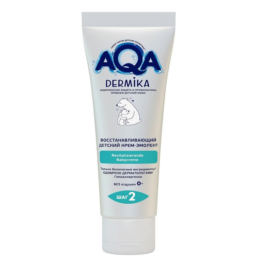 AQA DERMIKA Восстанавливающий детский крем-эмолент