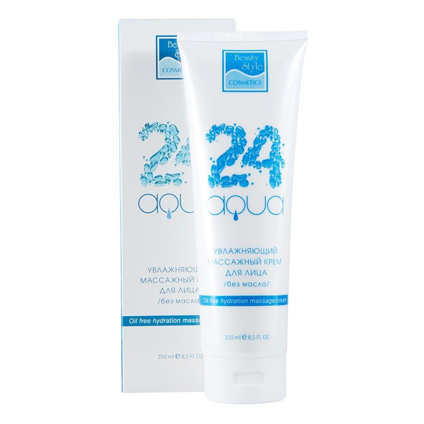 BEAUTY STYLE Увлажняющий массажный крем для лица без масла Аква 24