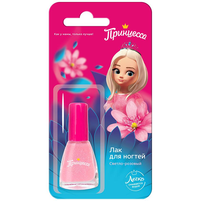ПРИНЦЕССА Лак детский для ногтей Принцесса Cветло-розовый