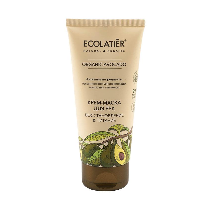 Купить ECOLATIER GREEN Крем-маска для рук Восстановление & Питание ORGANIC AVOCADO