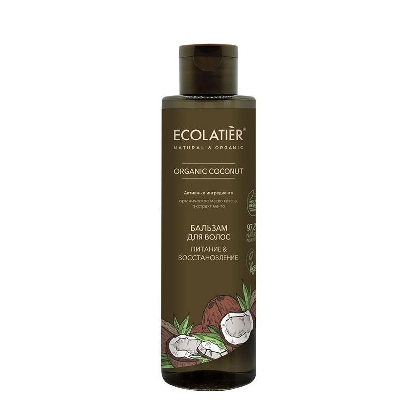 Купить ECOLATIER GREEN Бальзам для волос Питание & Восстановление ORGANIC COCONUT