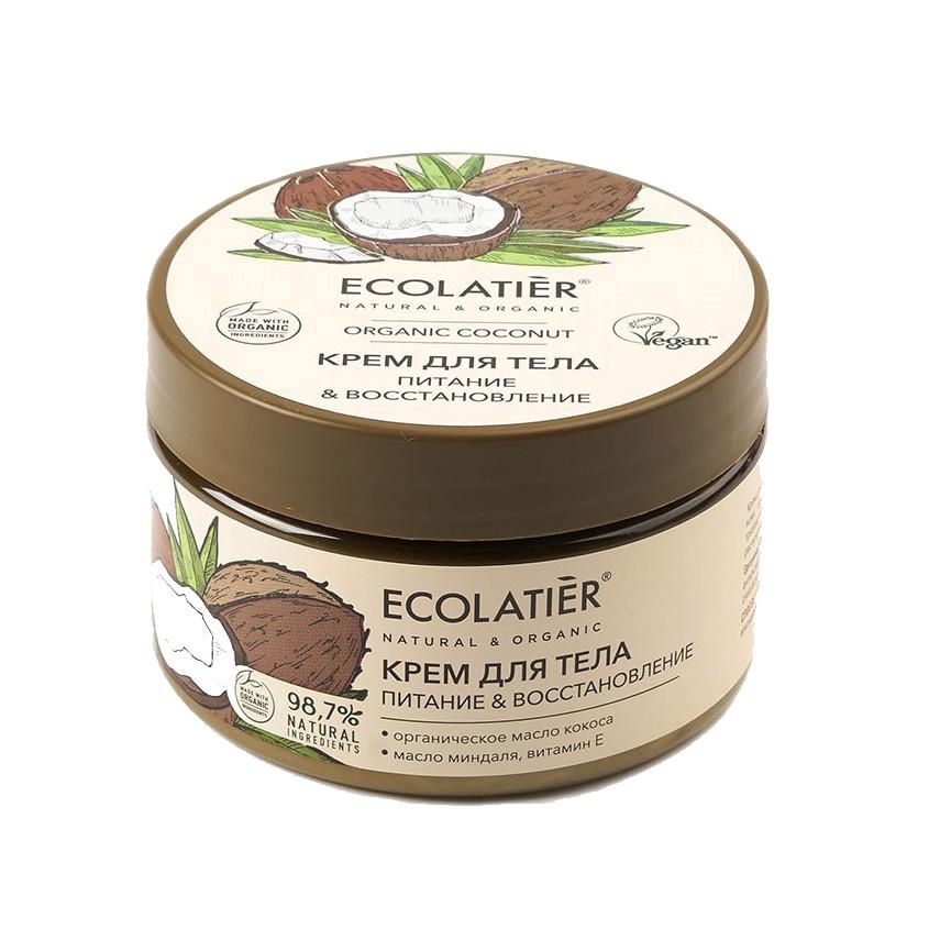 Купить ECOLATIER GREEN Крем для тела Питание & Восстановление ORGANIC COCONUT
