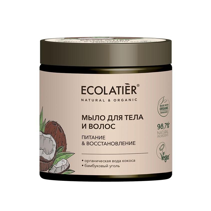 Купить ECOLATIER GREEN Мыло для тела и волос Питание & Восстановление ORGANIC COCONUT