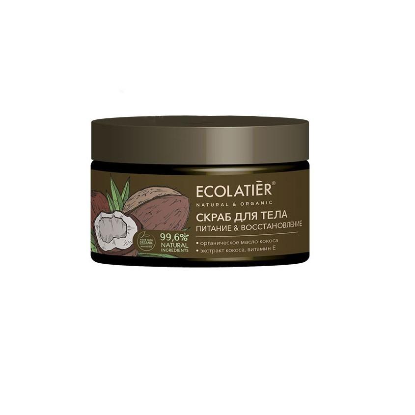 Купить ECOLATIER GREEN Отшелушивающий скраб для тела Питание & Восстановление ORGANIC COCONUT