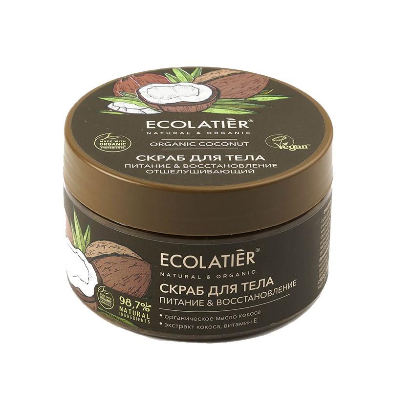 Купить ECOLATIER GREEN Скраб для ног Питание & Восстановление ORGANIC COCONUT