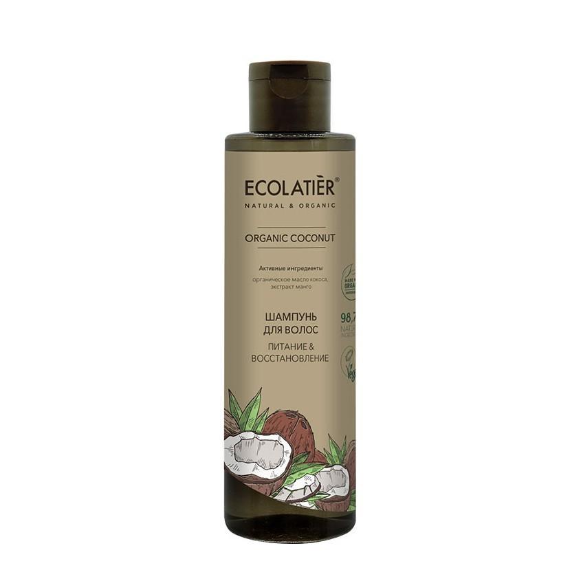 Купить ECOLATIER GREEN Шампунь для волос Питание & Восстановление ORGANIC COCONUT