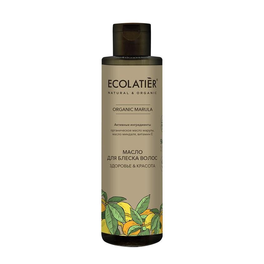 ECOLATIER GREEN Масло для блеска волос Здоровье & Красота ORGANIC MARULA, 200 мл