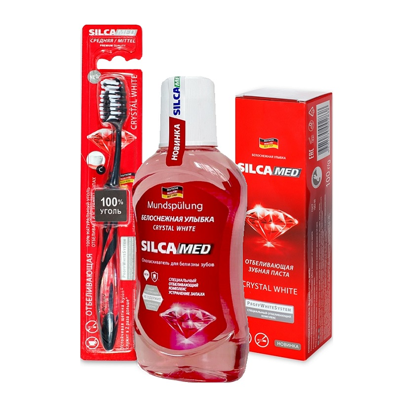 SILCAMED Набор для отбеливания зубов: зубная паста CRYSTAL WHITE + зубная щетка CRYSTAL WHITE + Ополаскиватель CRYSTAL WHITE