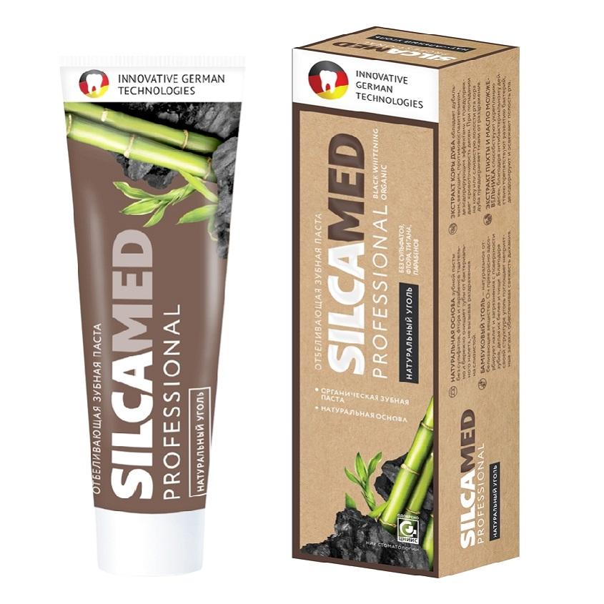 SILCAMED Натуральная Зубная паста SILCAMED Professional Натуральный Уголь ORGANIC