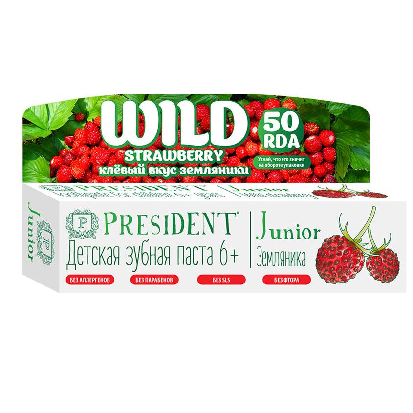 Купить PRESIDENT Зубная паста детская PRESIDENT Junior 6+ Земляника (50 RDA) без фтора