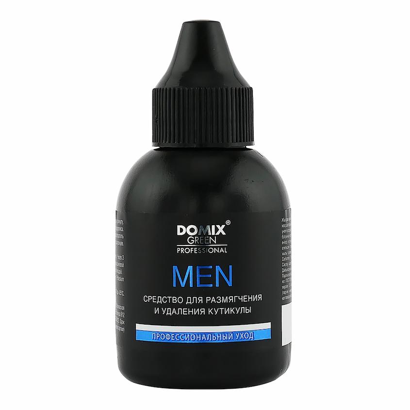 DOMIX DGP Средство для размягчения и удаления кутикулы MEN