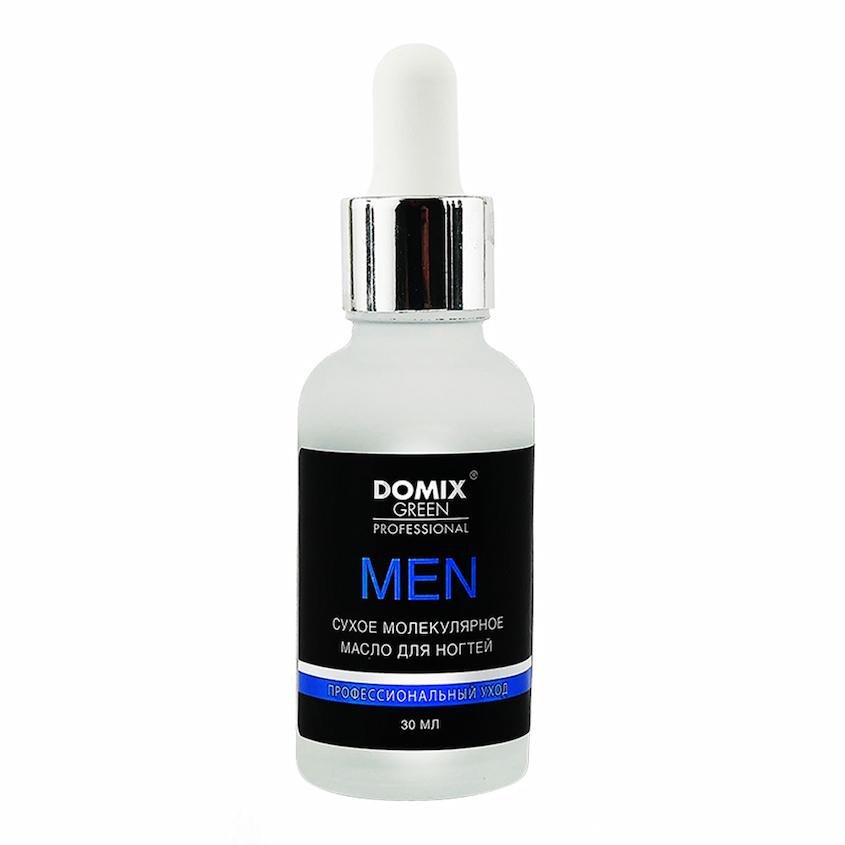 DOMIX DGP Сухое молекулярное масло для ногтей MEN