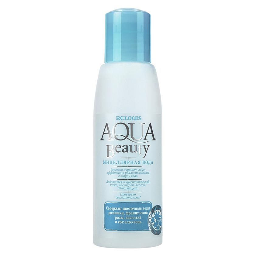 RELOUIS Мицеллярная вода Aqua Beauty Relouis