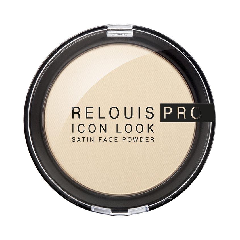 RELOUIS Пудра компактная RELOUIS PRO Icon Look Satin Face Powder