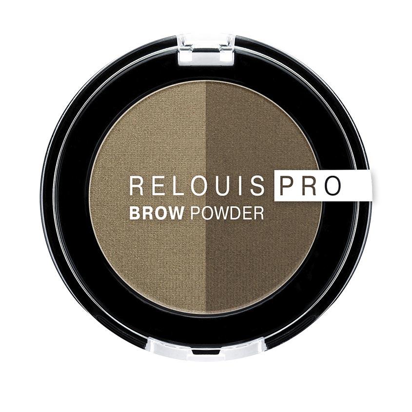 RELOUIS Тени для бровей RELOUIS PRO Brow Powder