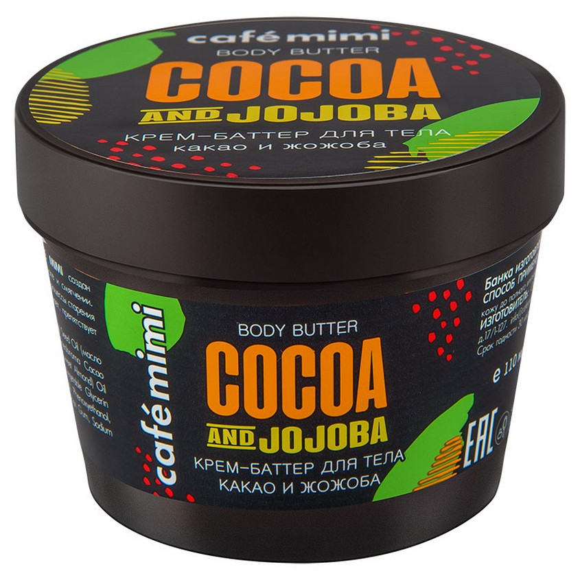 CAFÉ MIMI Крем-баттер для тела какао и жожоба