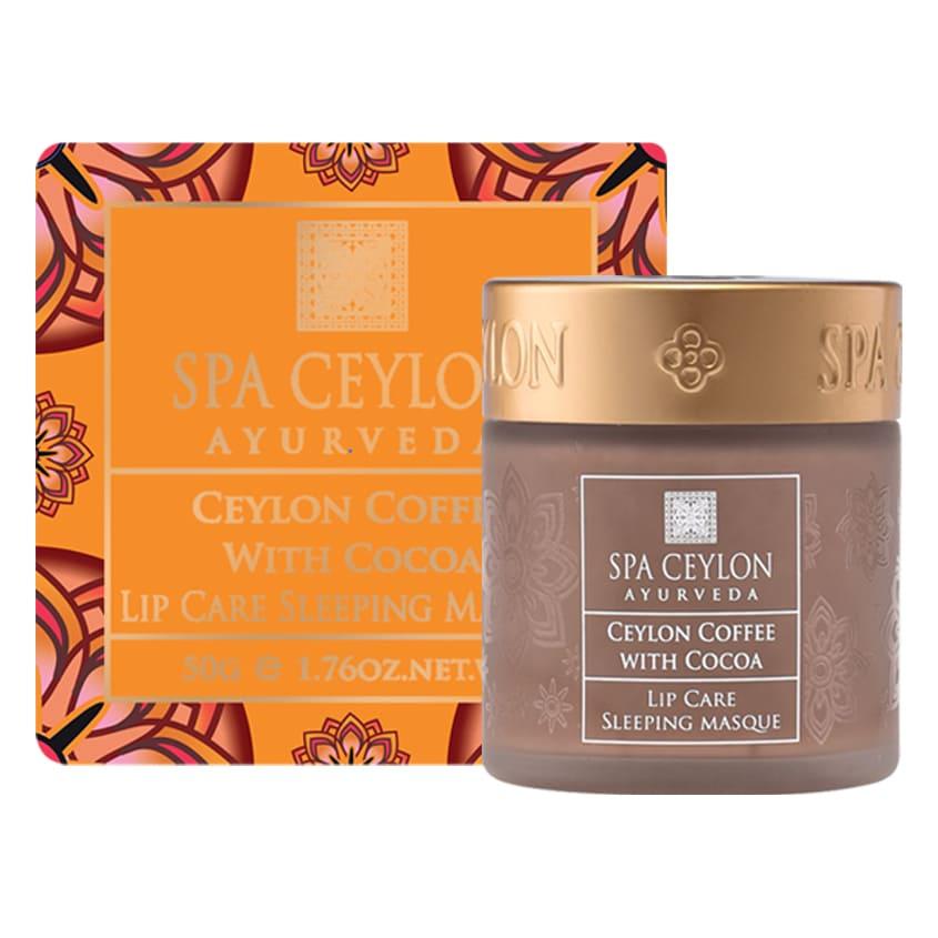 "SPA CEYLON Ночная маска для губ ""Цейлонский кофе и Какао"""