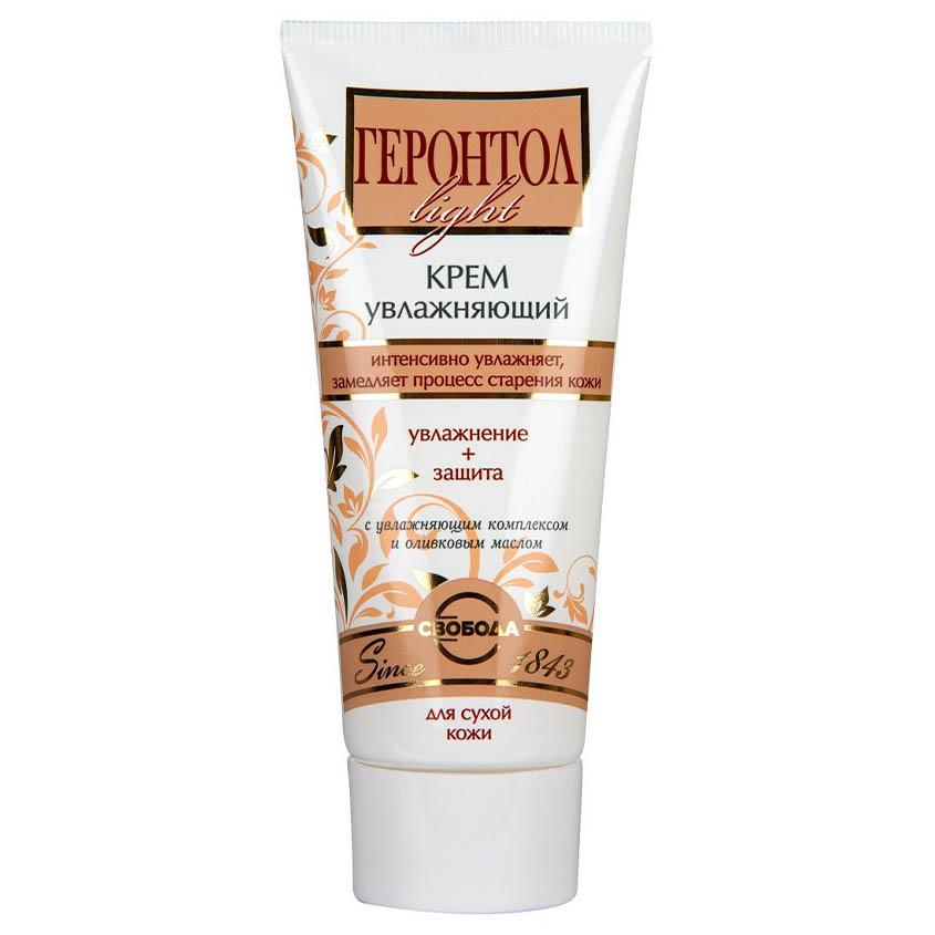 Купить СВОБОДА Крем для сухой кожи увлажняющий Геронтол light с оливковым маслом и экстрактом алоэ
