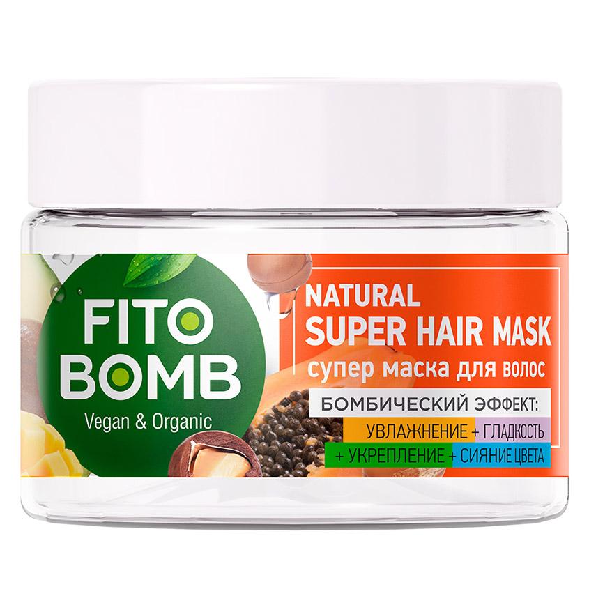Купить FITO КОСМЕТИК Супер маска для волос Увлажнение Гладкость Укрепление Сияние цвета FITO BOMB